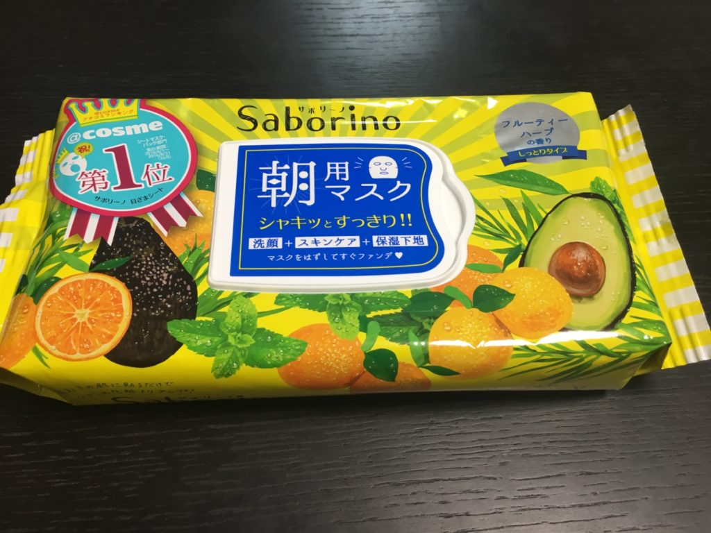 サボリーノのパッケージ