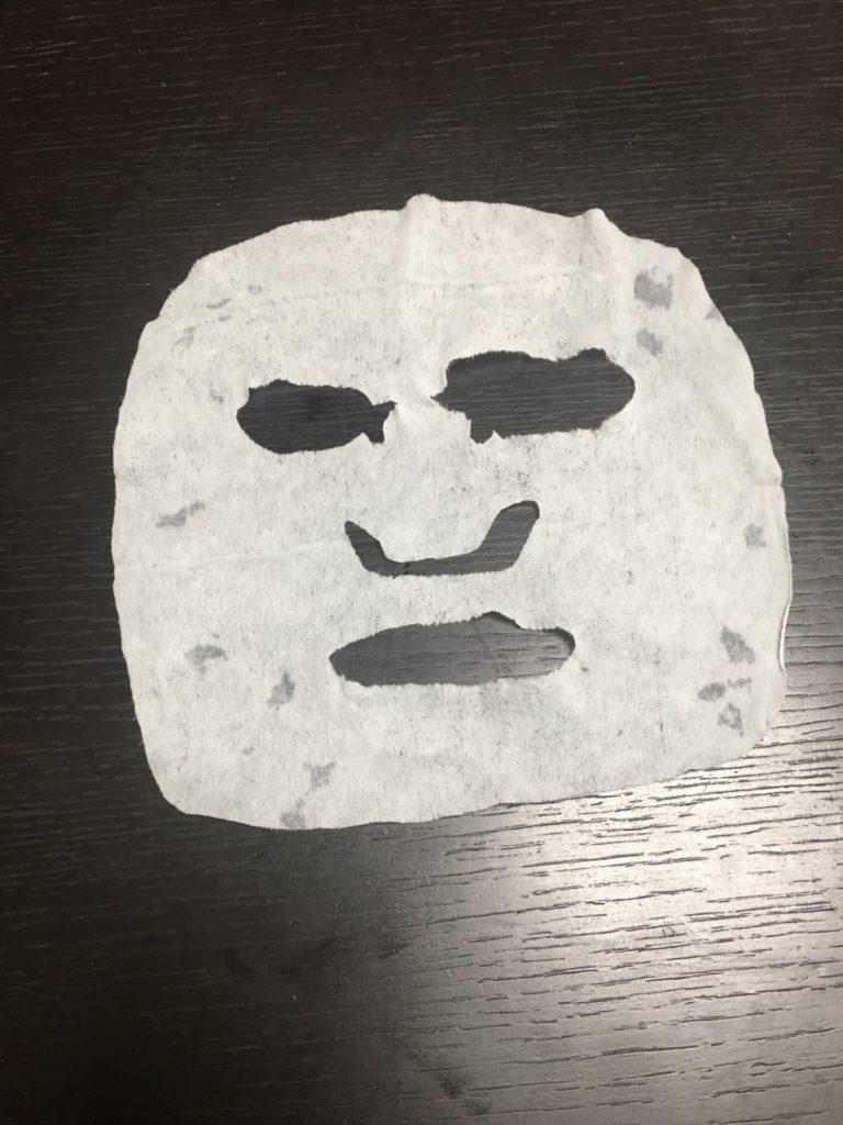 サボリーノマスク