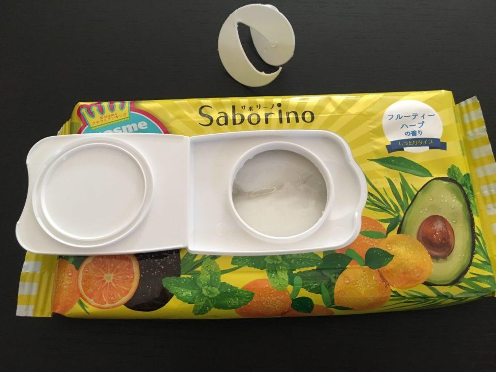 サボリーノ中身3